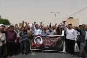 راهپیمایی ضد آمریکایی در اهواز برگزار شد