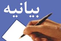 بیانیه ستاد انتخابات روحانی پیرامون لغو سخنرانی حجت الاسلام مجید انصاری در کرمان