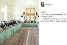 عراقچی: تعهد سیاسی اروپا برای حفظ برجام همچنان قوی است