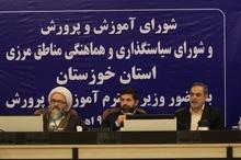 برنامه ریزی برای ساخت 19 هزار کلاس درس در خوزستان طی هفت سال
