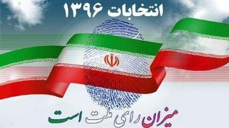 یک هزار و 108 شعبه آماده اخذ آرای مردم در استان قزوین