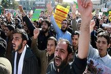 راهپیمایی ۱۳ آبان در سیستان و بلوچستان آغاز شد
