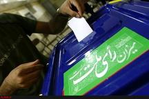 رشد 24 درصدی تعداد شعب اخذ رای در زاهدان