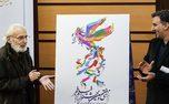 تمدید مهلت و ظرفیت بلیتهای جشنوارهی فیلم فجر