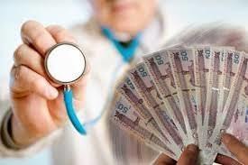 نرخ تعرفههای پزشکی بخش خصوصی نسبت به دولتی چقدر است؟