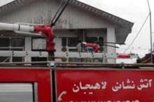 انفجار گاز یک زن و شوهر مسافر را در لاهیجان مصدوم کرد