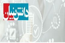 215میلیارد ریال به صندوق پژوهش و فناوری کرمان اختصاص یافت