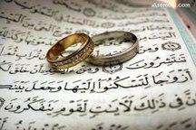 ثبت 2840 ازدواج در رفسنجان