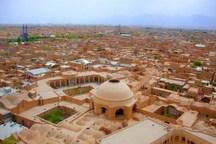 عکاسان آثار خود را به جشنواره عکس « یزد شهر زیبای من» ارسال کنند