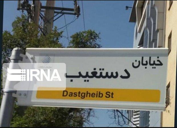 شوراییها هم به بحث تابلوهای شهری شیراز پیوستند