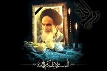 برگزاری مراسم سی امین سالگرد ارتحال امام خمینی (ره) در قزوین