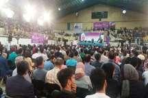 برگزاری جشن پیروزی دکتر حسن روحانی در بابل