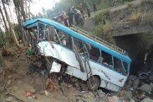 38 کشته در سقوط مرگبار اتوبوس در اتیوپی
