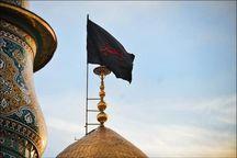 پرچم گنبد امام حسین(ع) بر فراز بارگاه عبدالعظیم(ع) به اهتزار درآمد