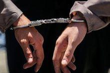 شرور سابقه دار  در شهرکرد دستگیر شد