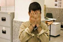 اتباع افغان متهم به قتل هموطن خود دستگیر شدند