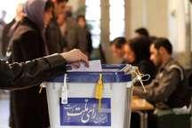 529 شعبه اخذ رای در شهرستان قزوین تعیین شده است