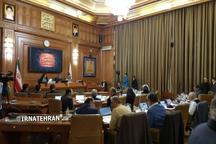 تذکرات اعضای شورای اسلامی شهر تهران