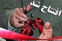 نخستین دفتر خدمات الکترونیک قضایی شهرستان مهریز افتتاح شد