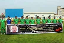 خیبر خرمآباد به لیگ یک سقوط کرد