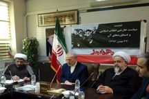 متکی: امام خمینی (ره) عزت و استقلال را جایگزین وابستگی کشور کرد