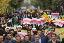راهپیمایی 13 آبان در کرمانشاه برگزار شد