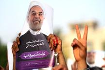 ستاد انتخاباتی روحانی در خاش افتتاح شد