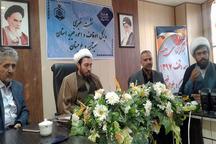 85 برنامه ویژه دهه وقف در سیستان و بلوچستان برگزار می شود
