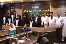 طرح ملی 'مشق ما' در سیستان و بلوچستان آغاز شد