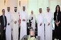 تعیین یک زن در بحرین در یک پست مهم دولتی برای نخستین بار