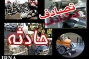 تصادف در جنوب سیستان و بلوچستان یک کشته و 16 مجروح برجای گذاشت