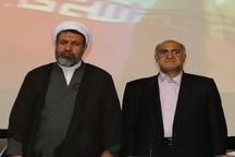 انقلاب اسلامی برای دشمنان سراسر بیم است