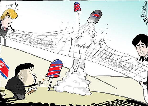 تحریم ها هم کاری نکرد، موشک های کره شمالی به ژاپن رسید+کاریکاتور