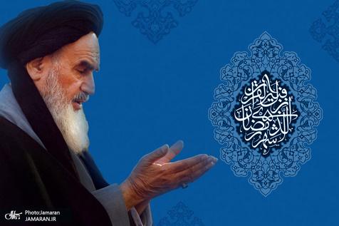 امام خمینی: همه مشکلات با دانستن سرّ لیلة القدر آسان می شود