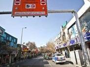 آخرین جزییات از صدور کارت بلیتهای مدتدار به خبرنگاران