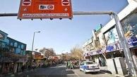 اعلام جزییات تردد رایگان ساکنان محدوده طرح ترافیک ۹۷