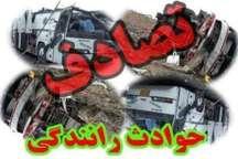 حوادث رانندگی درالبرز 4 مصدوم برجای گذاشت