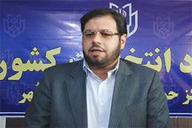 رئیس مجمع نمایندگان فارس:شکست داعش نتیجه کاری جمعی بود