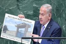 نمایش و یاوه گویی های جدید نتانیاهو در سازمان ملل
