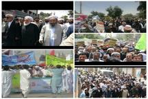 حضور مردم سیستان و بلوچستان در راهپیمایی روز جهانی قدس