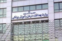 وزارت بهداشت به دنبال دستاندازی به منابع کارگران نیست/ آدرس غلط ندهید