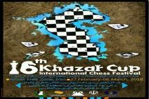 شانزدهمین دوره مسابقات بین المللی شطرنج جام خزر به میزبانی منطقه آزاد انزلی