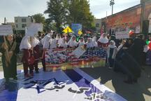 راهپیمایی 13 آبان در شهرستان قرچک برگزار شد