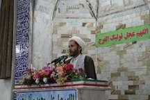 امام جمعه موقت بیرجند: بهترین معروف در آیین اسلام ازدواج است