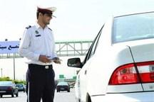 خودروهای متخلف دولتی در پایتخت جریمه می شوند