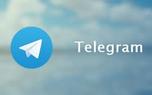 سرزمین 200 میلیونی تلگرام!