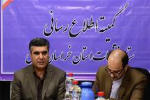 مدیرکل روابط عمومی استانداری خراسان جنوبی: مردم برنده واقعی انتخابات هستند