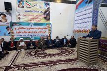 «آوه» در کانون توجه مسئولان استان مرکزی