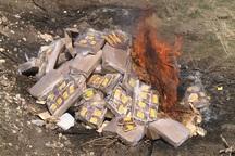 1100 کیلوگرم فرآورده خام دامی آلوده در جنوب تهران کشف شد