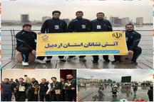 قهرمانی آتش نشانان شهرداری اردبیل در مسابقات عملیاتی ورزشی کشور